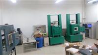 陕西科技大学高温实验室设备