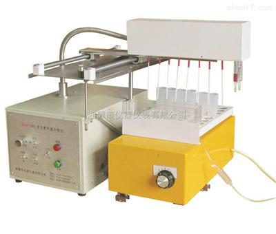 DHF186 多元素快速分析仪