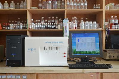 DHF84陶瓷原料化学成份分析仪