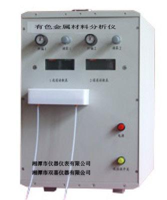 SX-11有色金属材料分析仪