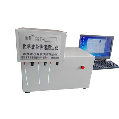 湘科GKF-V型硅酸盐成份快速测定仪