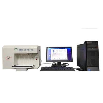 DHF84多元素高速分析仪