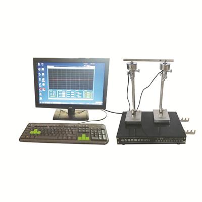 DTM-II动态法弹性模量测定仪